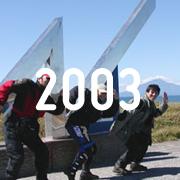 2003_hkd