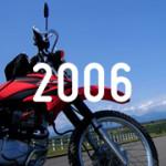 2006_hkd