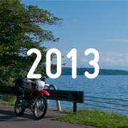 2013 Hokkaido
